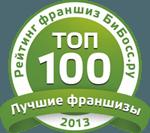 ������� ��� 100 ������� 2013 ������.��